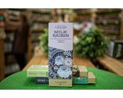 """Шоколад молочный ™ """"Симбирское Ателье"""" изюм,фундук,морская соль""""Раскрой"""",100 гр."""