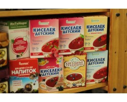 """Кисель """"ВАЛЕТЕК"""" с витаминами и пребиотиком КЛУБНИКА (25гр. - 8 шт )"""