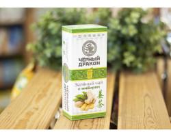 Зелёный чай с имбирём   пакет 2г*25п
