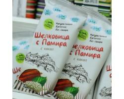 "Батончик ""Шелковица с Памира"" с какао 20г"