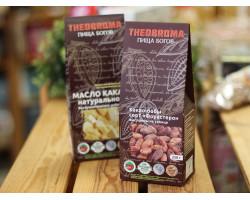 """Какао бобы сырые сорт """"Форастеро"""" высушены на солнце  250г"""