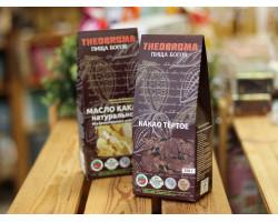 Какао тертое сырое  250г