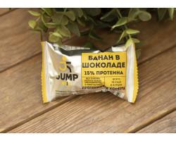"""Конфеты без сахара™ """"Energy Ball JUMP"""" Банан в шоколаде 30 г"""