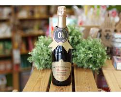Шампанское безалкогольное Малиновое 0,75л.
