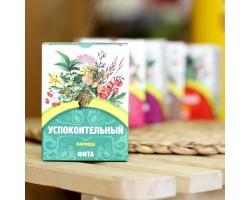 """Чай """"Марфида"""" (успокоительный)  40 гр."""