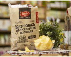 """Чипсы картофельные ™ """"Bruto snacks"""" Соль 150 гр."""