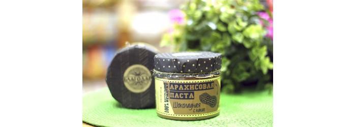"""Арахисовая паста """"Шоколадная"""",300 гр."""