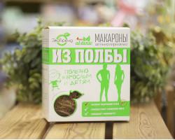 """Макароны  из полбы ™ """"ЭкоБренд"""" Вермишель 400 гр."""